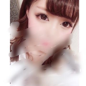 「しゅっきん」11/10(11/10) 12:36 | 若槻るるの写メ・風俗動画
