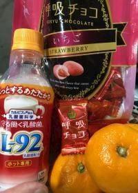 「このチョコ美味しい∩^ω^ィ」11/10(11/10) 15:04 | かんなの写メ・風俗動画