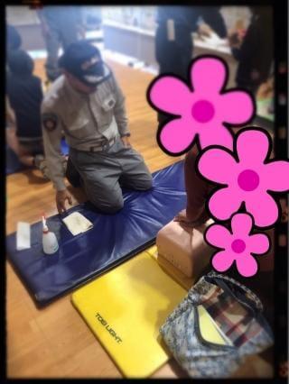 「お昼の仕事の合間に」11/10(11/10) 17:36 | 杉原 ともの写メ・風俗動画