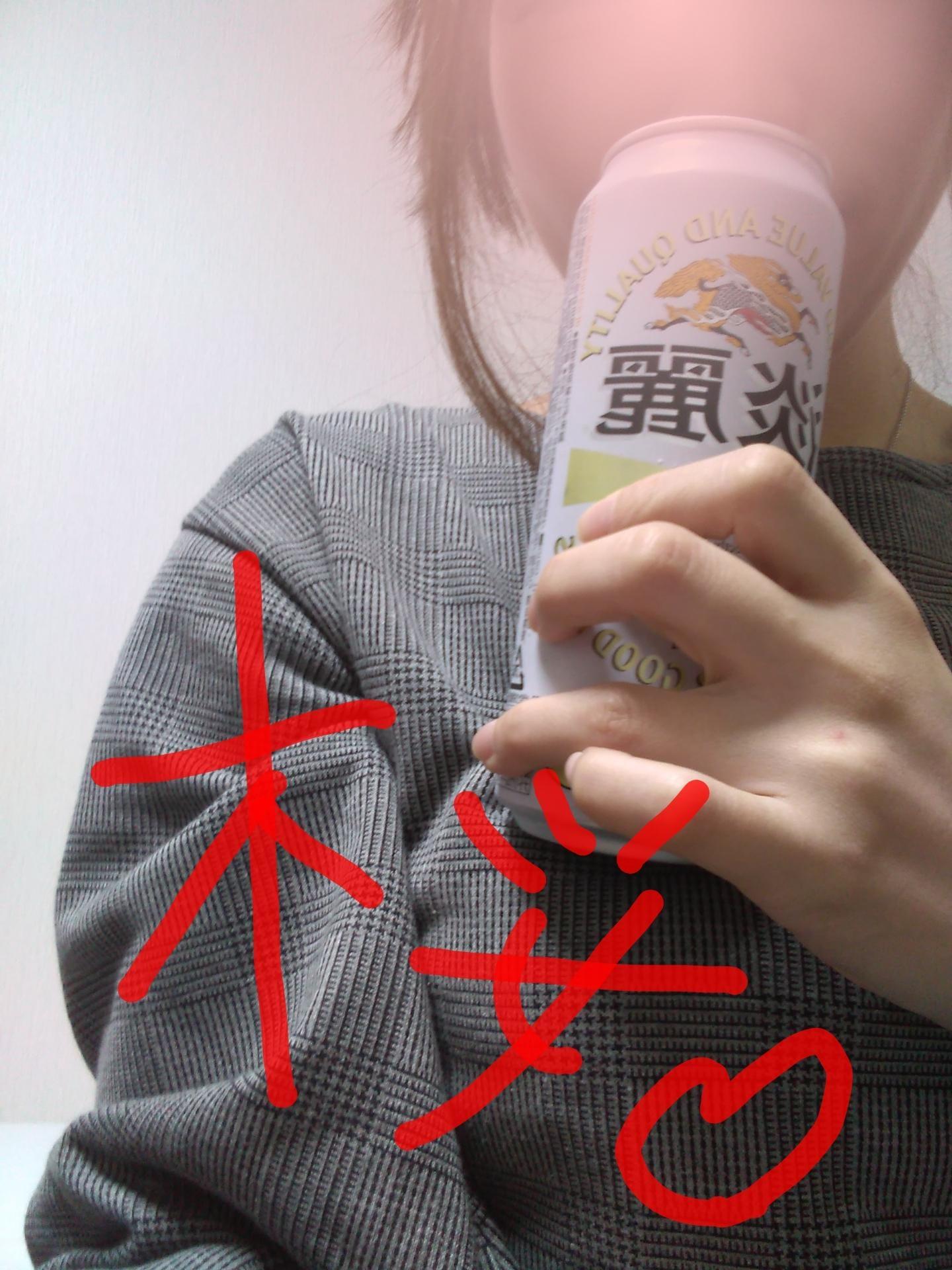 「あめあめ。」11/10(11/10) 18:01 | さくら姫の写メ・風俗動画