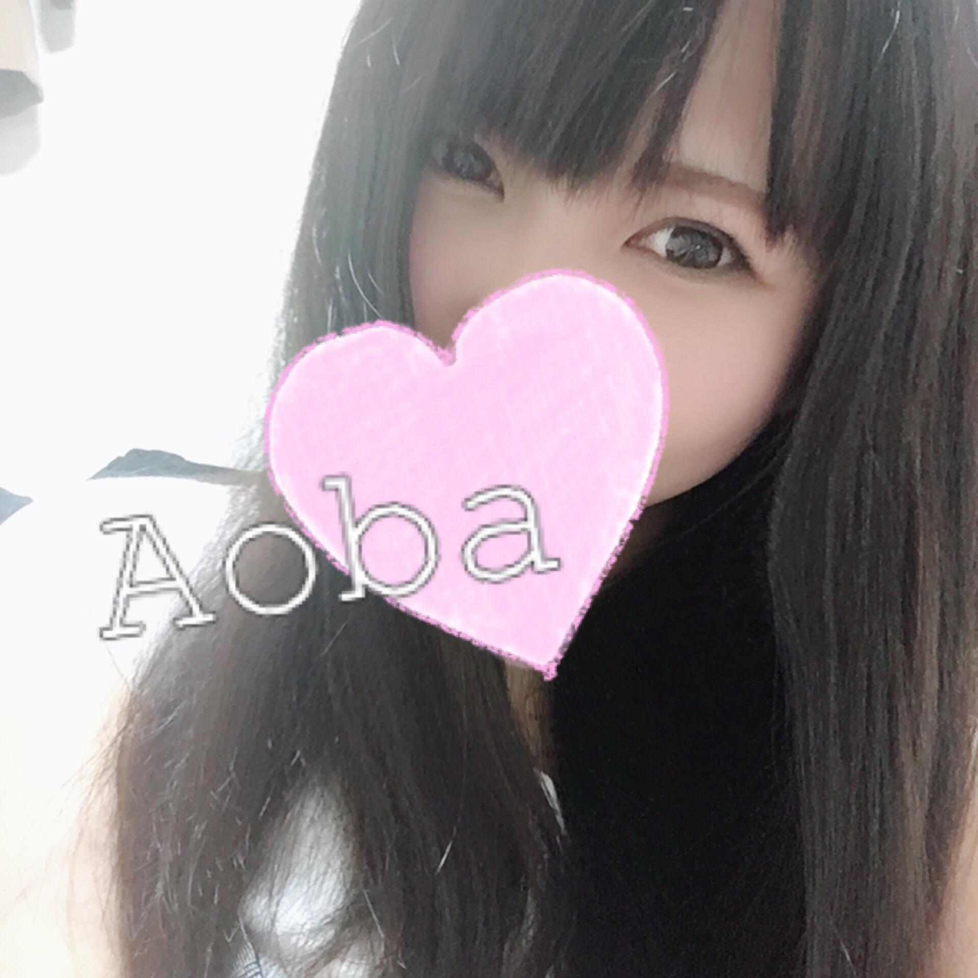 「出勤しましたー♡」11/10(11/10) 19:01 | あおばの写メ・風俗動画