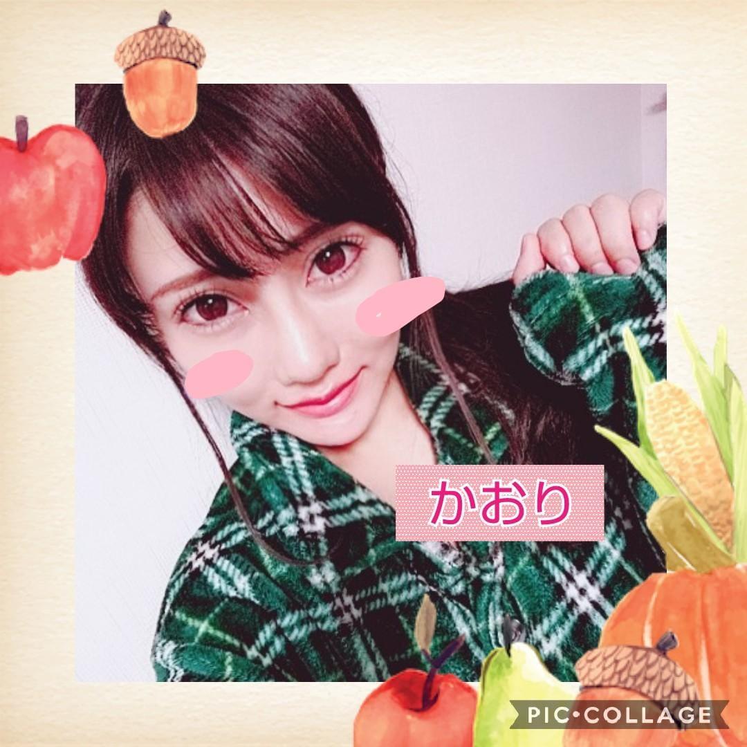 「☆★ふわもこのパジャマ★☆」11/10(11/10) 20:35 | かおりの写メ・風俗動画