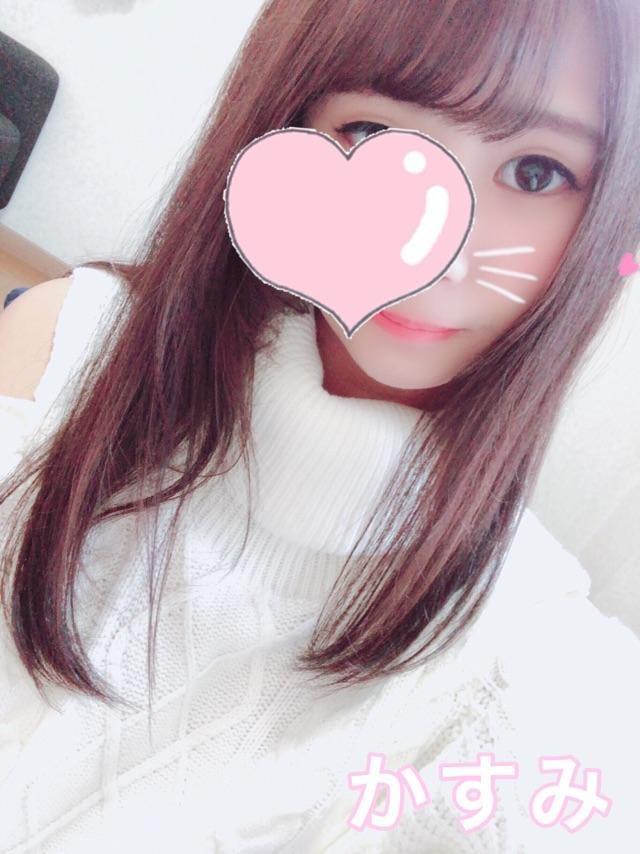 「?お礼?」11/11(11/11) 00:38   かすみの写メ・風俗動画