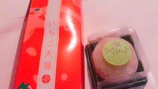 「ありがとう」11/11(11/11) 02:56 | かなめの写メ・風俗動画