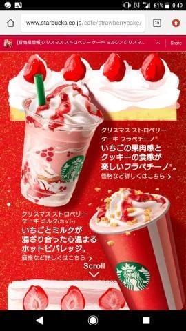 「飲みたい〜」11/11(11/11) 03:17   ななせの写メ・風俗動画