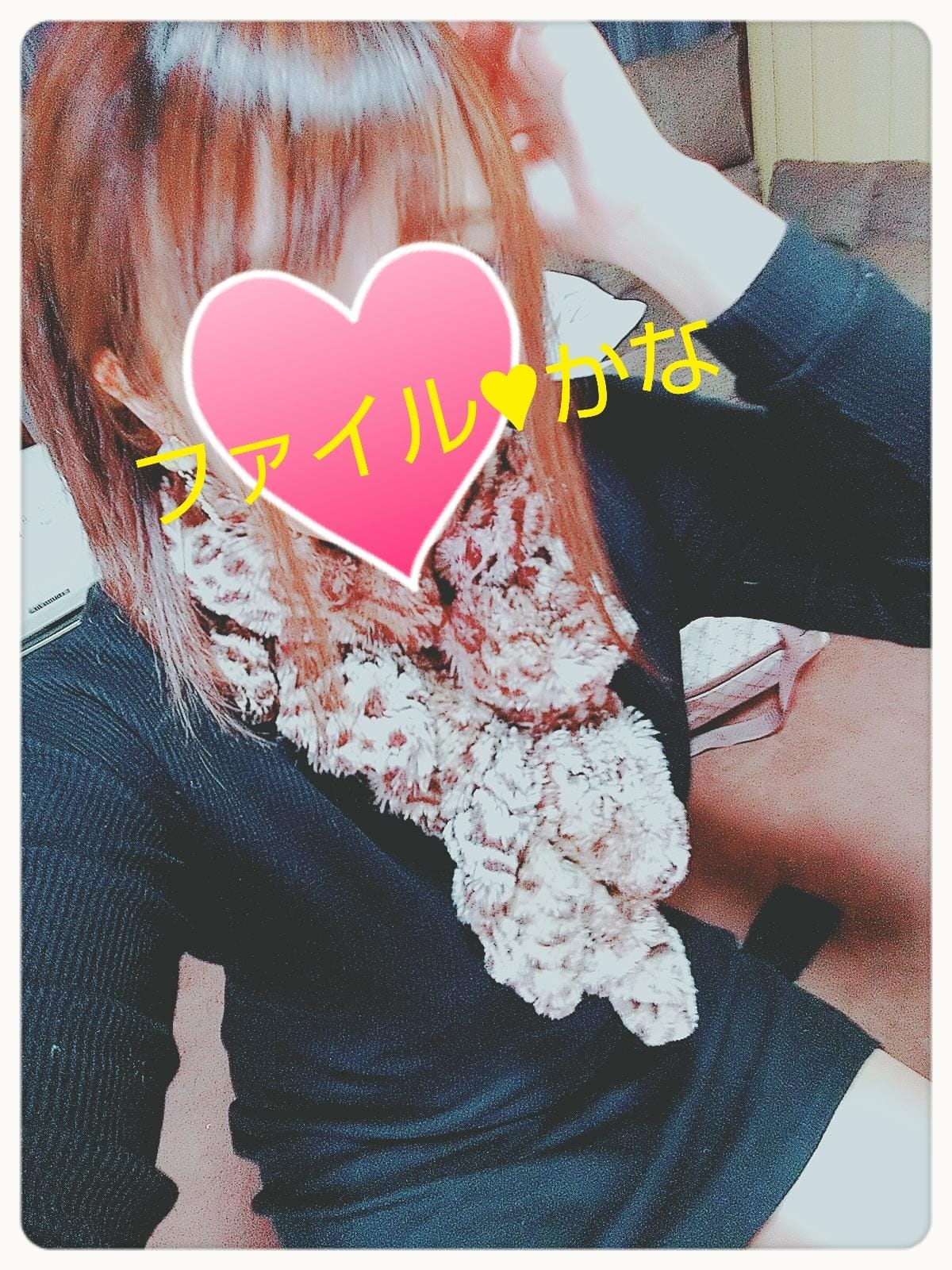 「オハヨございます☆°。」11/11(11/11) 09:42   かなの写メ・風俗動画