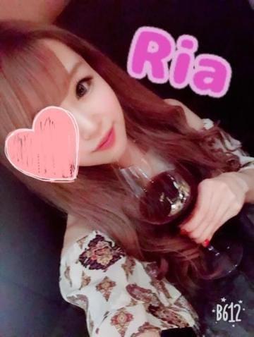 「ありがとう★」11/11(11/11) 14:51 | リアの写メ・風俗動画