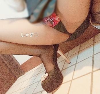 「ありがとう(*´з`)」11/11(11/11) 16:32 | 優香の写メ・風俗動画