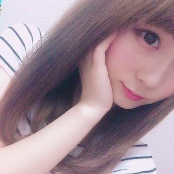「20時から出勤!」11/11(11/11) 17:06   北川レイラの写メ・風俗動画