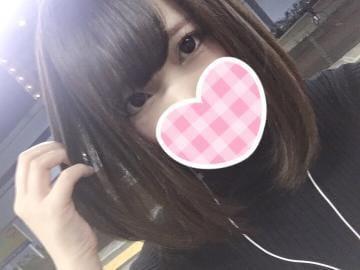 「しゅっきんしました!」11/11(11/11) 17:33 | ゆらの写メ・風俗動画