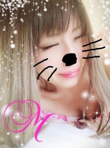 「(*´∀`*)」11/11(11/11) 18:00   みずきの写メ・風俗動画