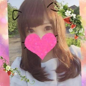 「こんばんはっ!出勤したよ♪」11/11(11/11) 18:03 | ひなたの写メ・風俗動画