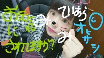 「覚えて、」11/11(11/11) 18:21 | てぃあら☆超神かわいい美少女♪の写メ・風俗動画