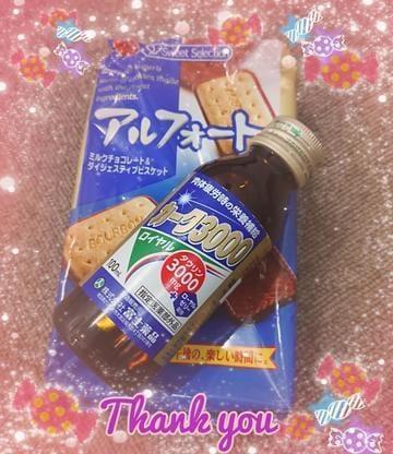 「元気が出ます!」11/11(11/11) 21:10   岡部の写メ・風俗動画