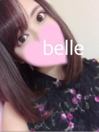 「出勤*belle」11/11(11/11) 21:11 | 城ケ崎 ベルの写メ・風俗動画