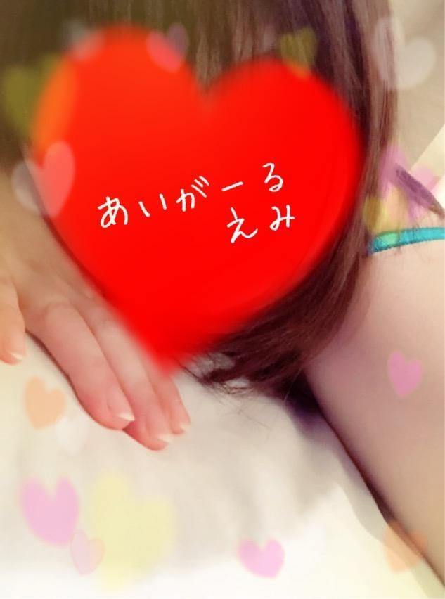 「寒い~(((((。*ω*。))))」11/11(11/11) 21:49 | えみの写メ・風俗動画