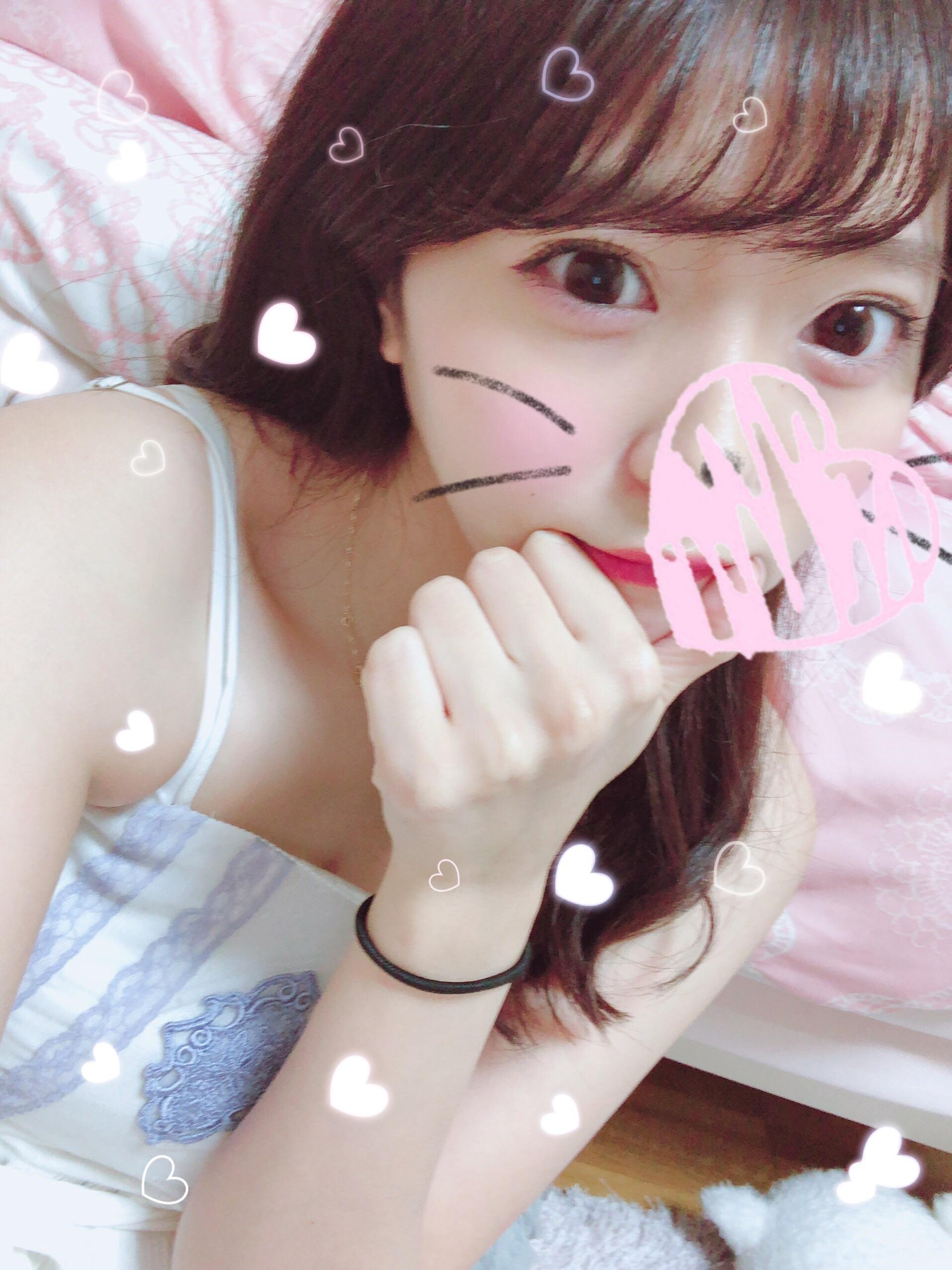 「♡ぬれぬれ♡」11/11(11/11) 22:44 | まいの写メ・風俗動画