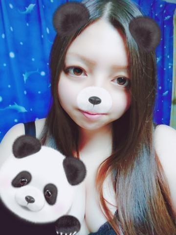 「おやすみなさい」11/11(11/11) 23:24   ☆★体験エレン★☆の写メ・風俗動画