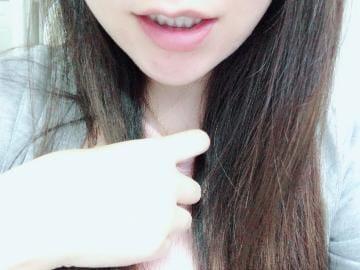 「こんばんは?」11/11(11/11) 23:41 | 今泉 えりかの写メ・風俗動画