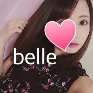 「退勤*belle」11/12(11/12) 03:27 | 城ケ崎 ベルの写メ・風俗動画