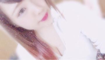 「おやすみ」11/12(11/12) 04:37   ひまりの写メ・風俗動画