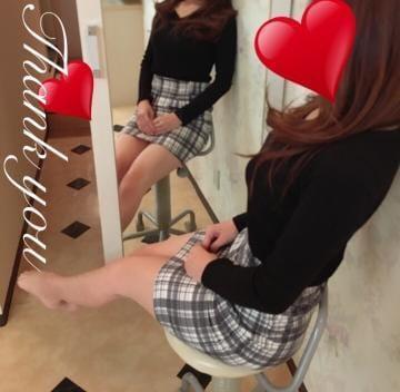 「9日のお礼です☆」11/12(11/12) 05:50   ゆい【奇跡の出会い】の写メ・風俗動画