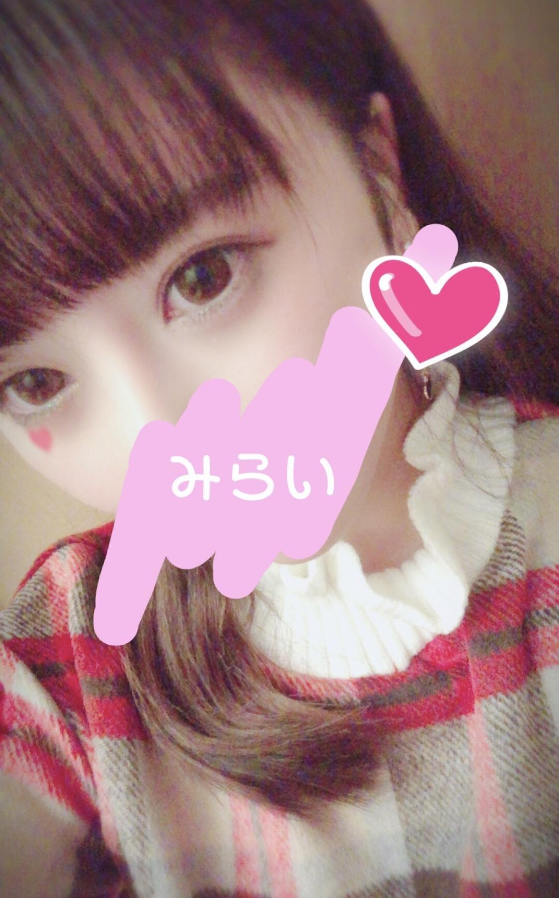 「全員予約完売ありがとう?」11/12(11/12) 11:33 | みらいの写メ・風俗動画