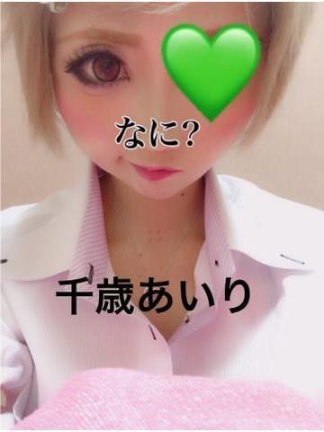 「水曜」11/12(11/12) 12:15 | 千歳あいりの写メ・風俗動画