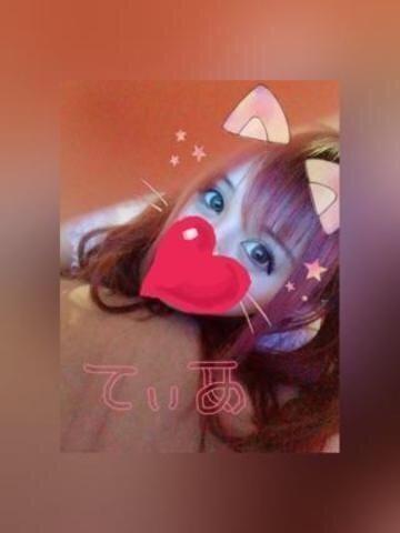 「おしり??」11/12(11/12) 12:15 | てぃあ☆明るくキレカワの写メ・風俗動画