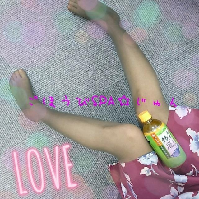「お茶ありがとうございます!」11/12(11/12) 16:04 | じゅんの写メ・風俗動画