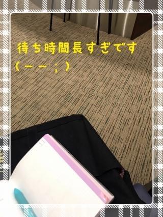 「こんばんは!」11/12(11/12) 18:12 | 杉原 ともの写メ・風俗動画