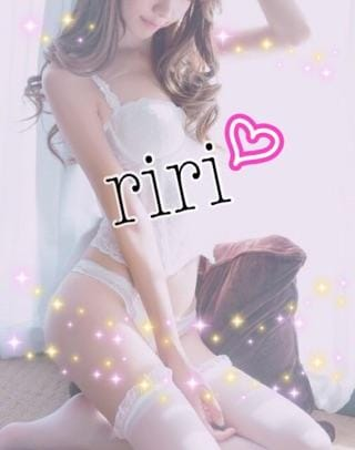 「Riri」11/12(11/12) 18:34   りりの写メ・風俗動画