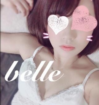 「出勤*belle」11/12(11/12) 19:26 | 城ケ崎 ベルの写メ・風俗動画
