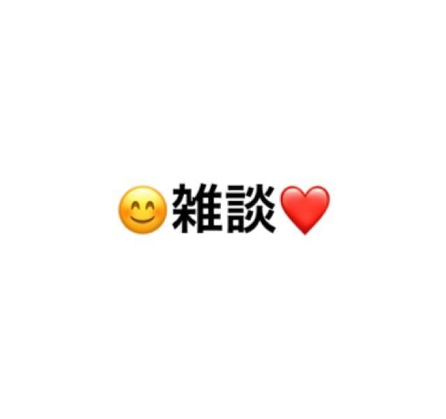 「??思い出話」11/12(11/12) 21:14 | るるの写メ・風俗動画