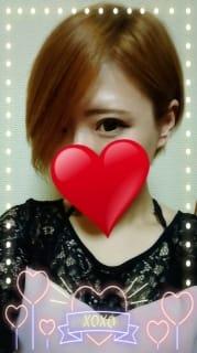 「お疲れ様ですっ*☆*神楽」11/12(11/12) 21:56 | かぐらの写メ・風俗動画
