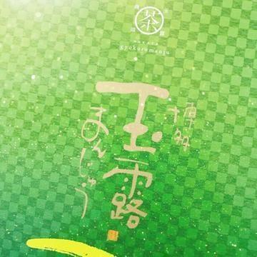 「なんか」11/12(11/12) 22:45 | えみりの写メ・風俗動画