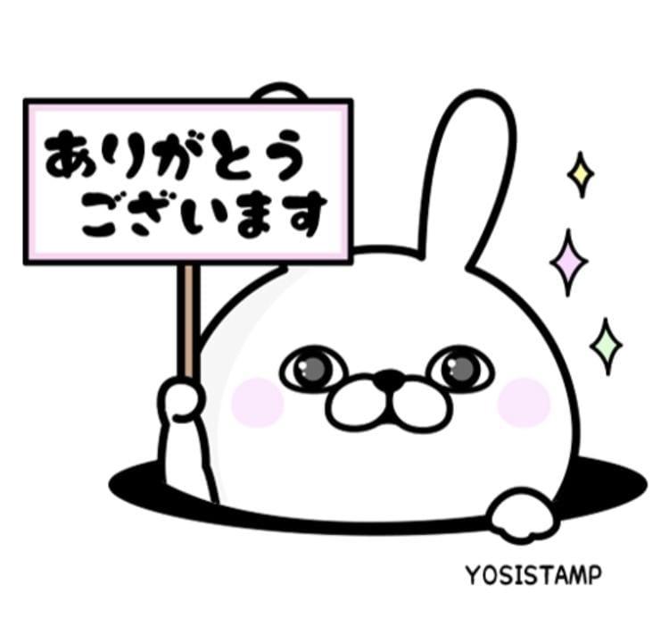 「こんにちわ」11/12(11/12) 22:51 | くみえの写メ・風俗動画