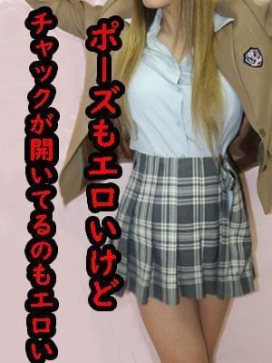 「出勤しました〜」11/12(11/12) 23:45   あやの写メ・風俗動画