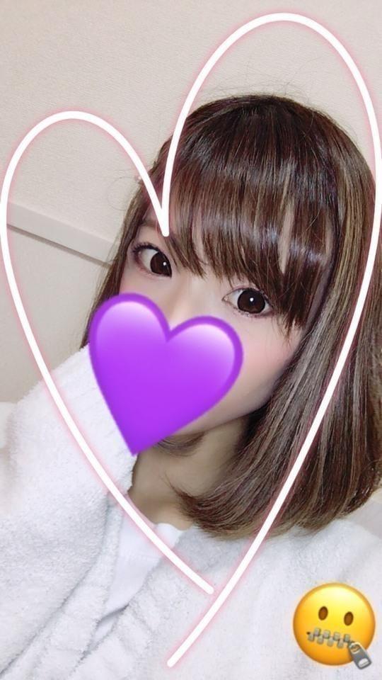 「お礼」11/13(11/13) 01:50 | SUZUKAの写メ・風俗動画