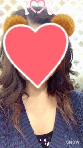 「ありがとっ♪」11/13(11/13) 04:11 | みさきの写メ・風俗動画