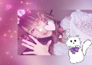 「楽しかったよ♪」11/13(11/13) 06:04 | りりかの写メ・風俗動画