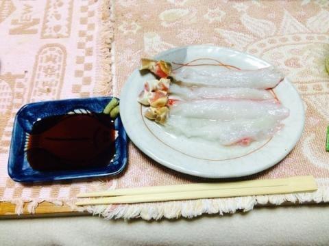 「平野区のSさん♪」11/13(11/13) 06:58 | あやかの写メ・風俗動画