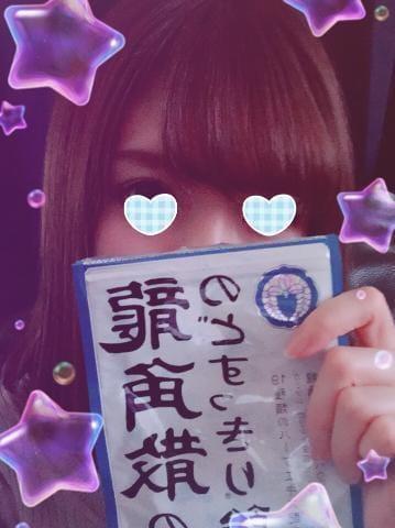 「ありがとう」11/13(11/13) 07:03 | ななみの写メ・風俗動画