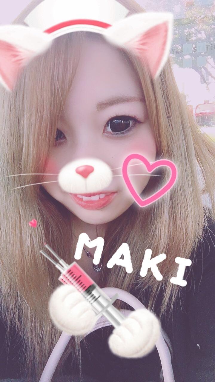 「おはよう」11/13(11/13) 11:00 | まきの写メ・風俗動画