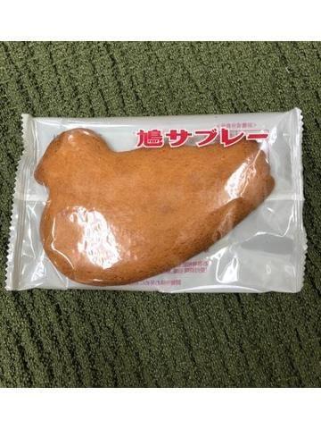 「鳩サブレ」11/13(11/13) 12:47   ふうかさんの写メ・風俗動画