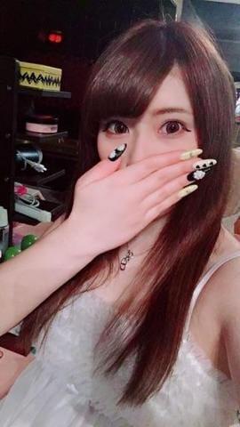 「早起きして☆」11/13(11/13) 13:09   莉々奈/Ririna天然E乳少女の写メ・風俗動画