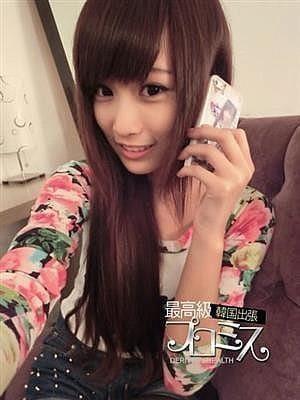 「こんにちはっ!出勤したよ♪」11/13(11/13) 14:59 | みなの写メ・風俗動画