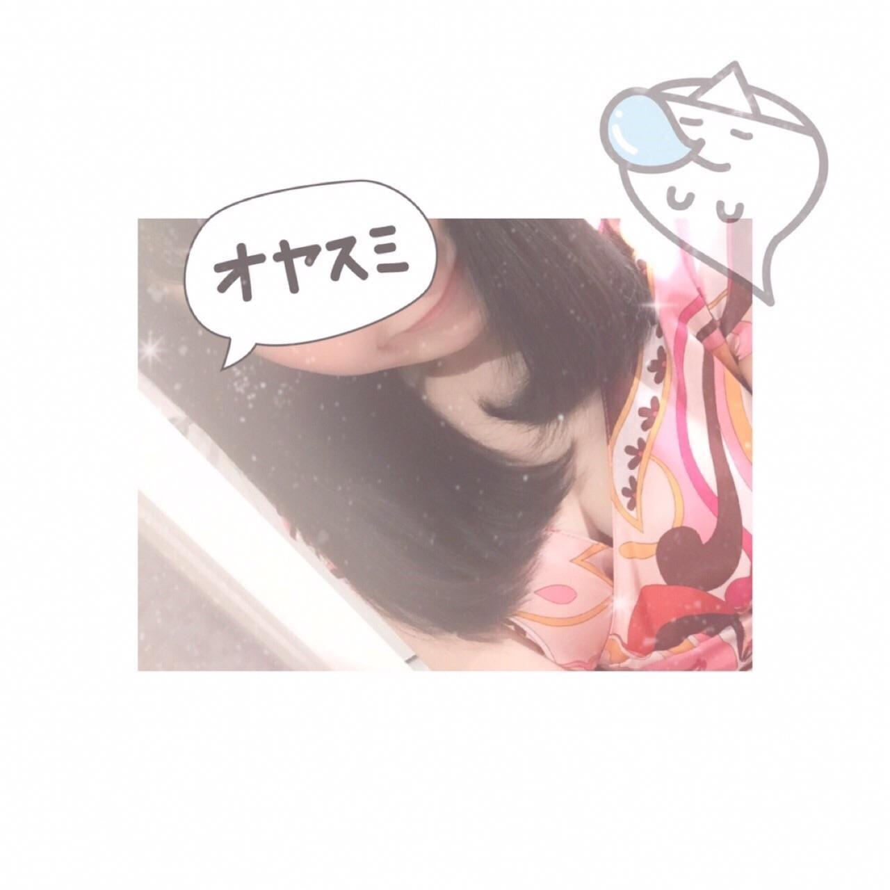 「オヤスミ」11/13(11/13) 16:34 | 依田 芳乃の写メ・風俗動画