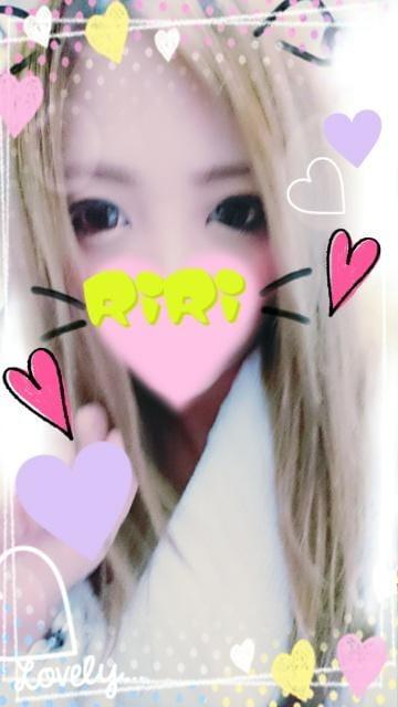 「おはよー☆」11/13(11/13) 18:12 | りりの写メ・風俗動画