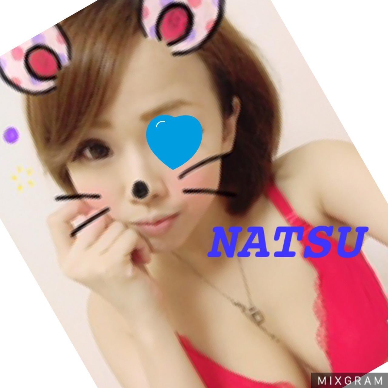 「おはん♡」11/13(11/13) 19:24 | ナツの写メ・風俗動画